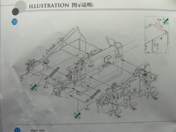 Flak41 砲架の合体