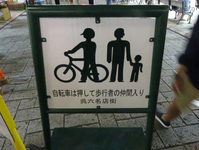 静岡夏まつり夜店市 歩行者天国