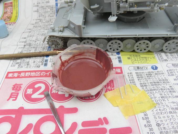 フラックワーゲン サーフェイサー塗装