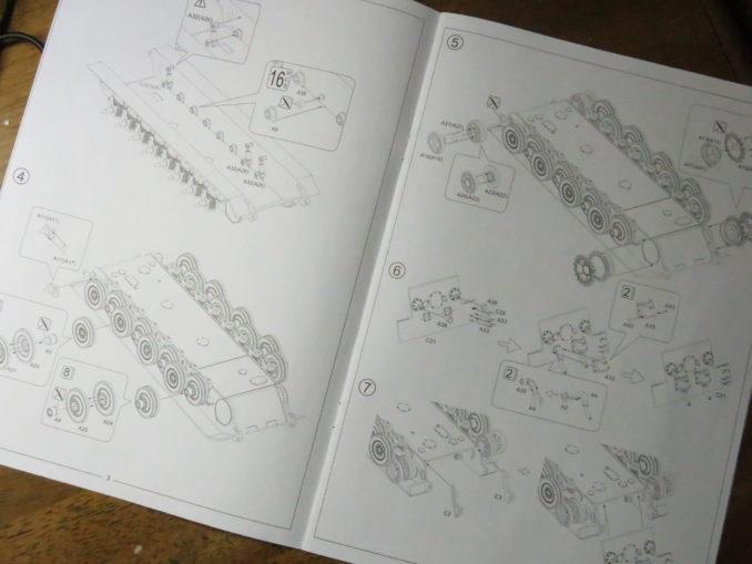 アミュージングホビー E-100対空戦車 説明書2