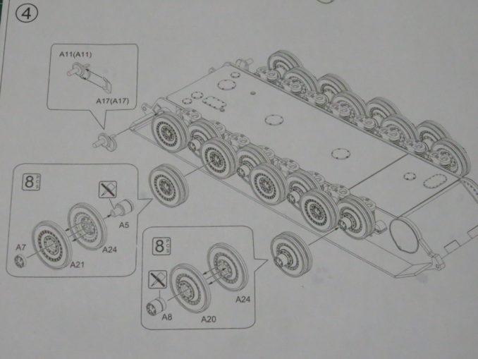 E-100対空戦車 転輪の組み立て 説明書