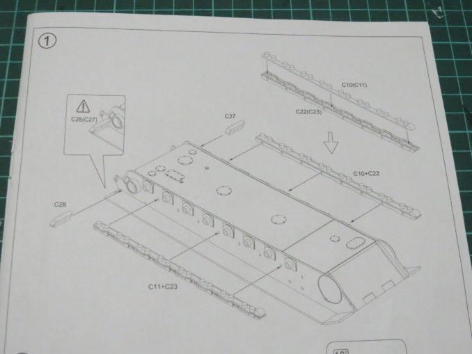 E-100対空戦車 説明書1番