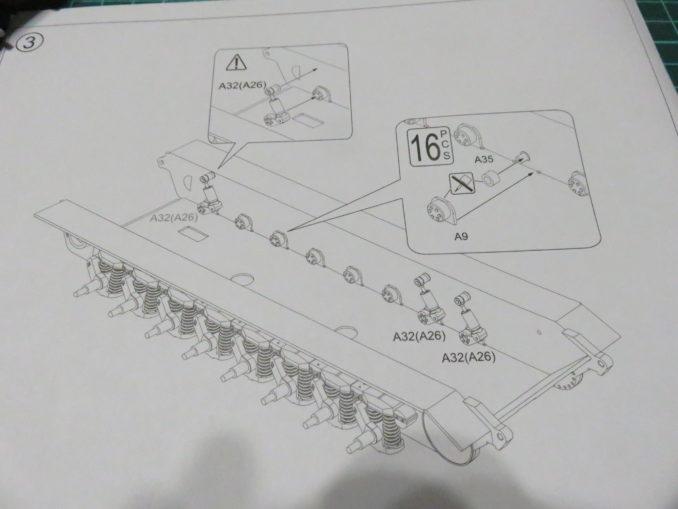 0対空戦車 説明書 3番