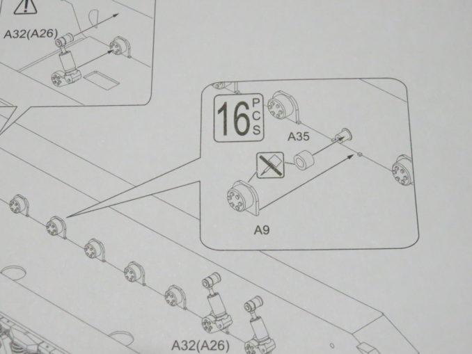 0対空戦車 サスペンション内側のパーツ取り付け
