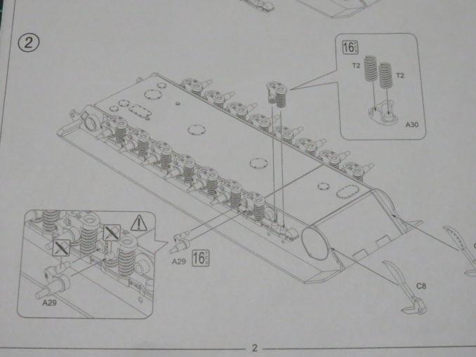 E-100対空戦車 サスペンションの組み立て4
