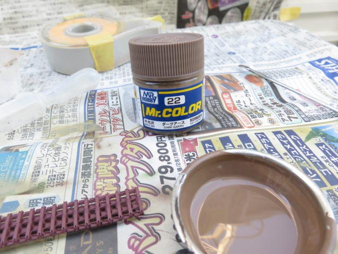 フラックワーゲン 履帯の塗装 ダークアース