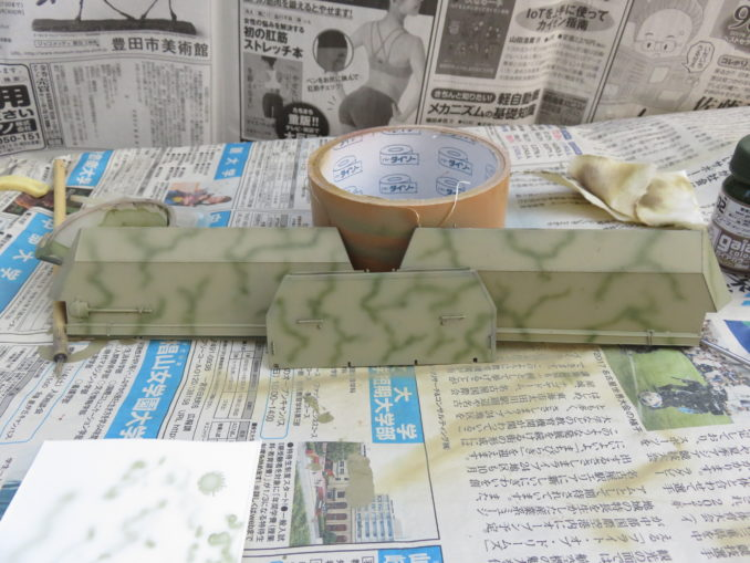フラックワーゲン 迷彩塗装 オリーブグリーン 装甲板に吹き付け