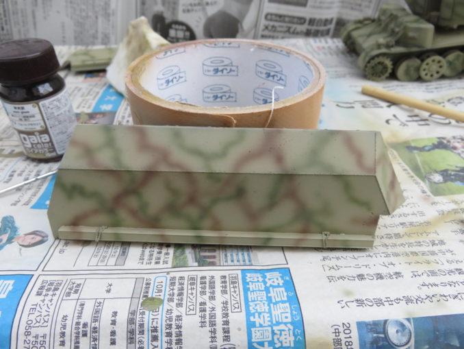 フラックワーゲン 明細書 レッドブラウン塗装2