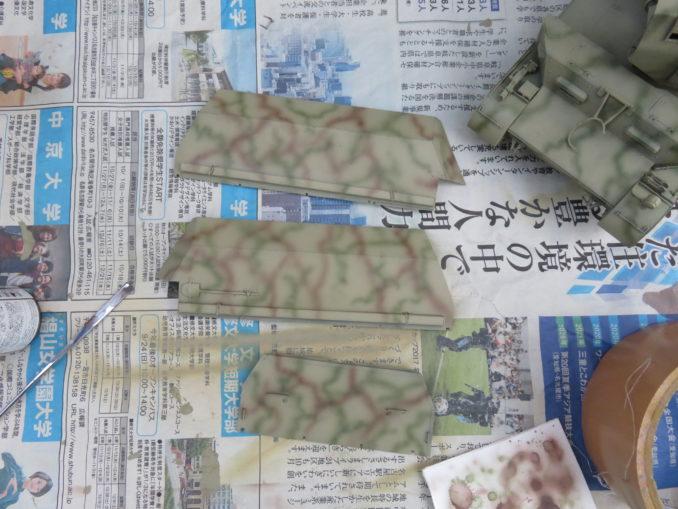 フラックワーゲン 明細書 レッドブラウン塗装3
