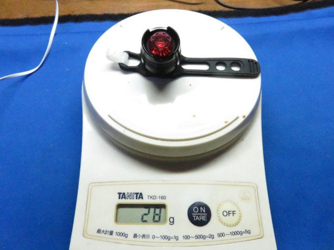 TaoTronics テールライト 重量