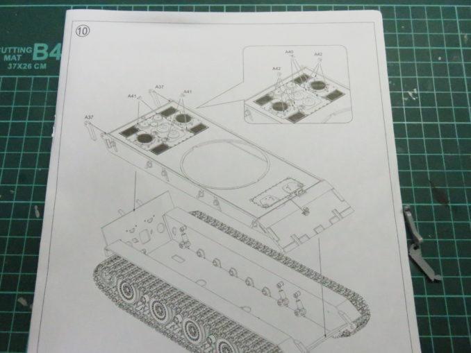 E-100対空戦車 上下車体の結合