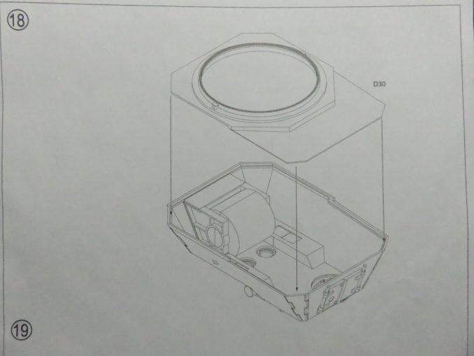 E-100対空戦車 砲塔底部のパーツ