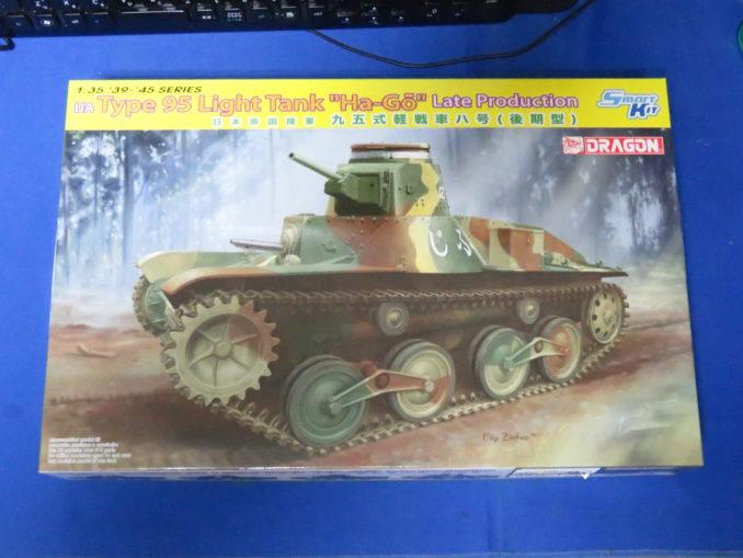 ホビコレ福袋2018 九五式軽戦車ハ号(後期型)