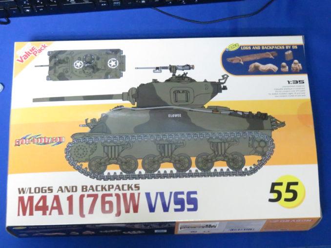 ホビコレ福袋2018 M4A1(76)W