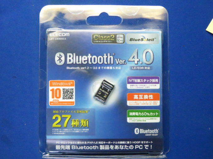 エレコム Bluetooth USBアダプタ LBT-UAN05C2