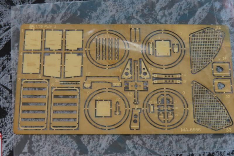 ドラゴン 4号戦車J型 エッチングパーツ