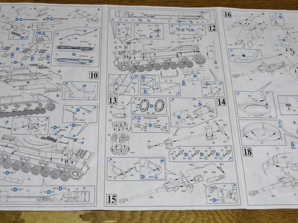 ドラゴン 4号戦車J型 取扱説明書