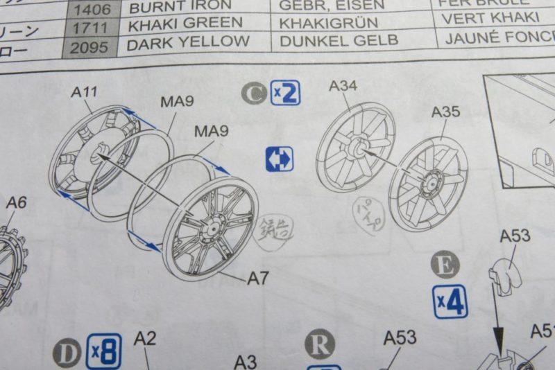 4号戦車 J型(中期) 遊動輪の組み立て