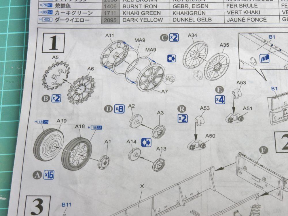 4号戦車 J型(中期) 転輪の組み立て