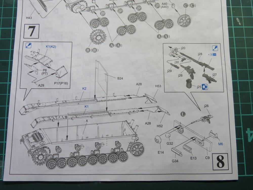 4号戦車 J型(中期) フェンダー