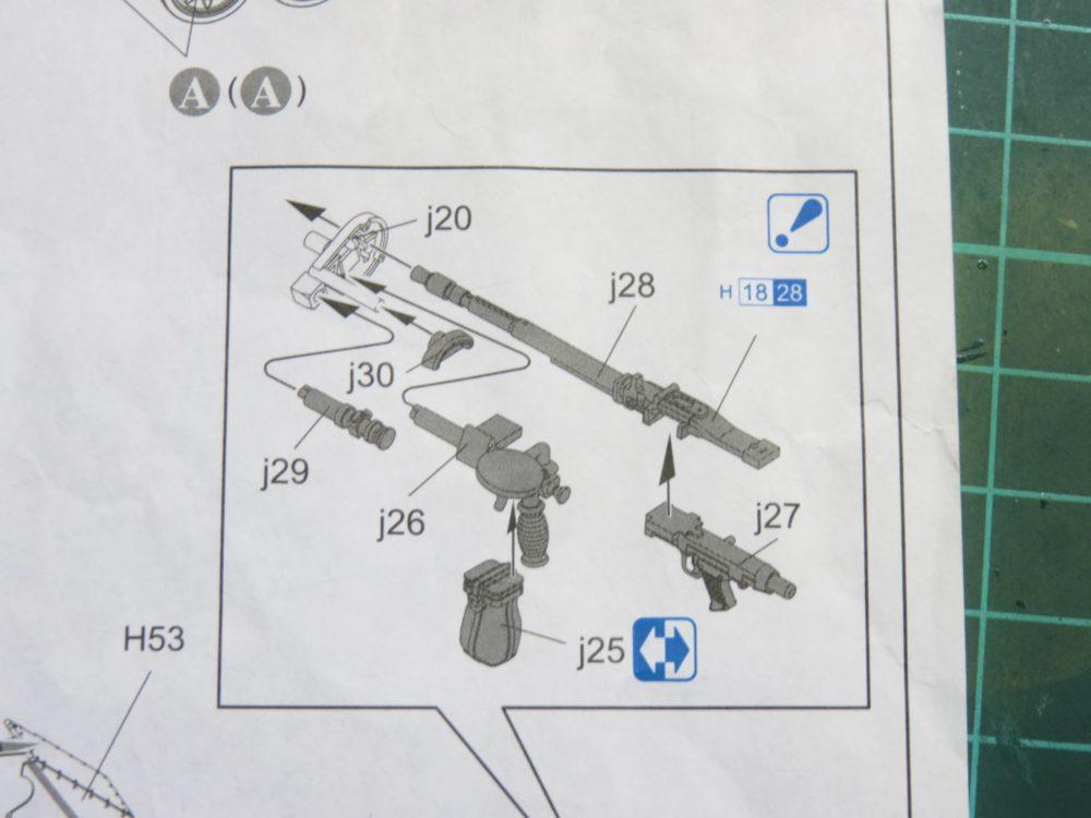 4号戦車 J型(中期型) 車載機銃の組み立て