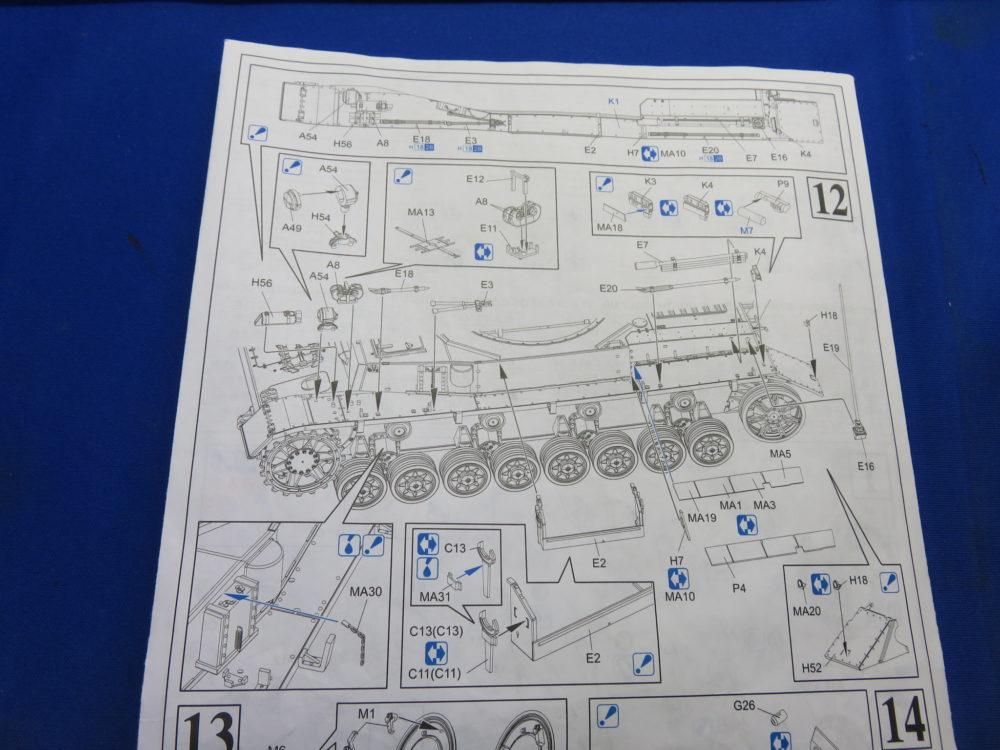 4号戦車 J型(中期型) フェンダー左側にもOVMを取り付ける