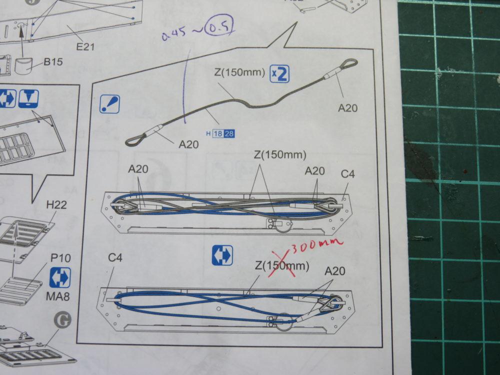 4号戦車 J型(中期型) 牽引ロープに関する説明書の表記ミス