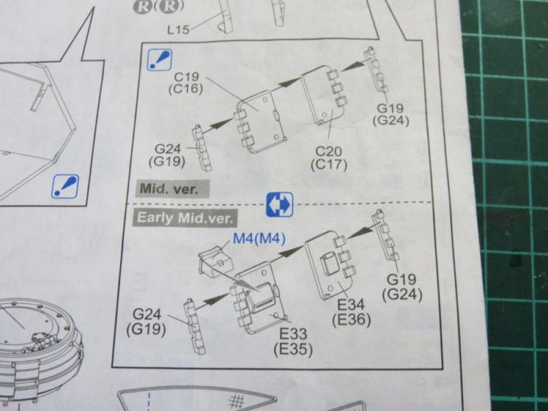 4号戦車 J型 砲手・装填手用ハッチの選択