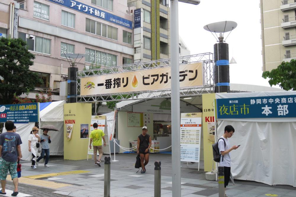2018年8月11日 第56回 静岡夏祭り夜店市2