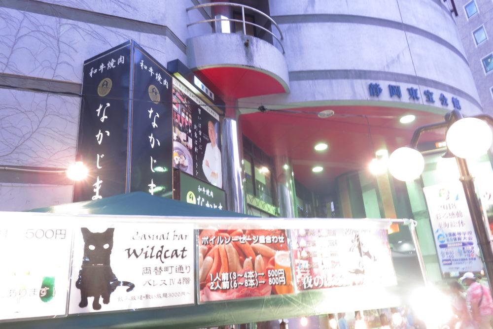 2018年8月11日 第56回 静岡夏祭り夜店市7