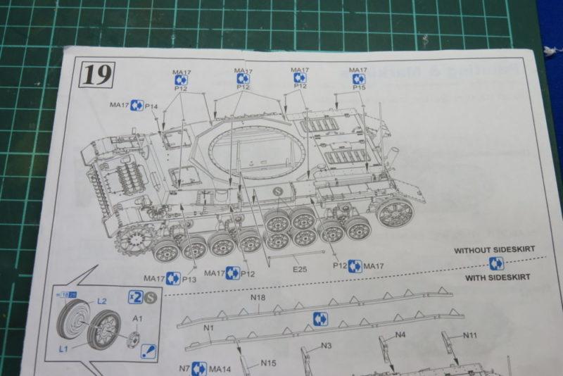 4号戦車 J型 シュルツェン無しの場合