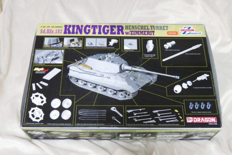 ドラゴン #6303 キングタイガー(ヘンシェル砲塔) w/ツィンメリット キットの詳細
