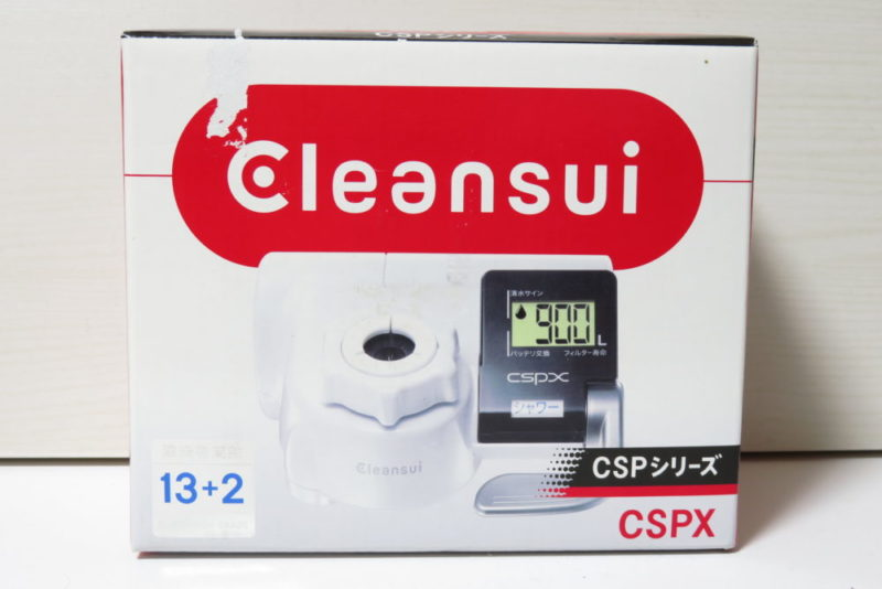 クリンスイ CSPX-NW パッケージ