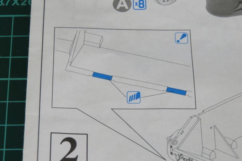 パンターD型 V2 溶接跡の切除・穴埋め