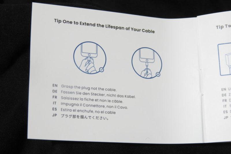 Rampow USBケーブル 取扱説明書2