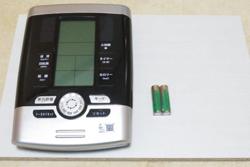 ALINCO AFB5013  モニター
