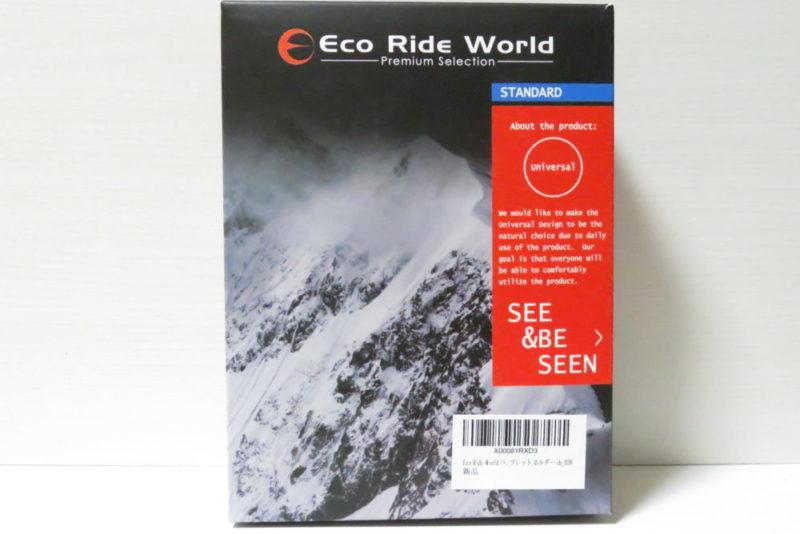Eco Ride World バーマウントタブレットホルダー(cb_036)