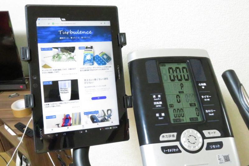 Eco Ride World バーマウントタブレットホルダー Xperia Tablet Z装着例