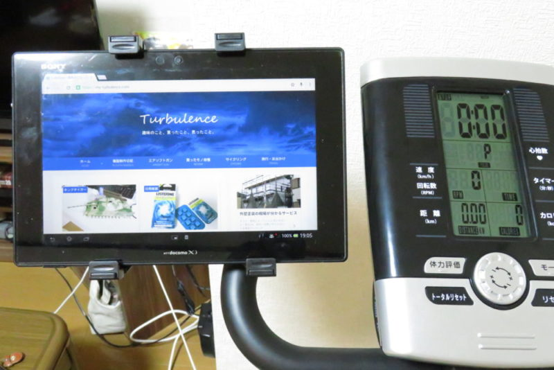 Eco Ride World バーマウントタブレットホルダー Xperia Tablet Z装着例2