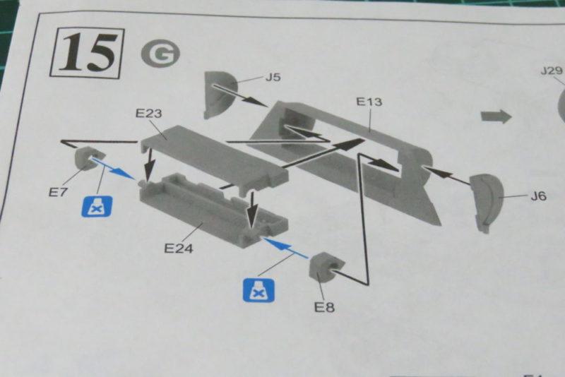 パンターD型 V2 防盾の組み立て