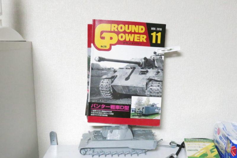 パンターD型 V2 車体と砲塔の隙間を埋める