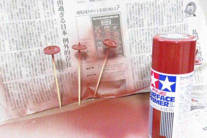パンターD型 V2 サーフェイサー塗装