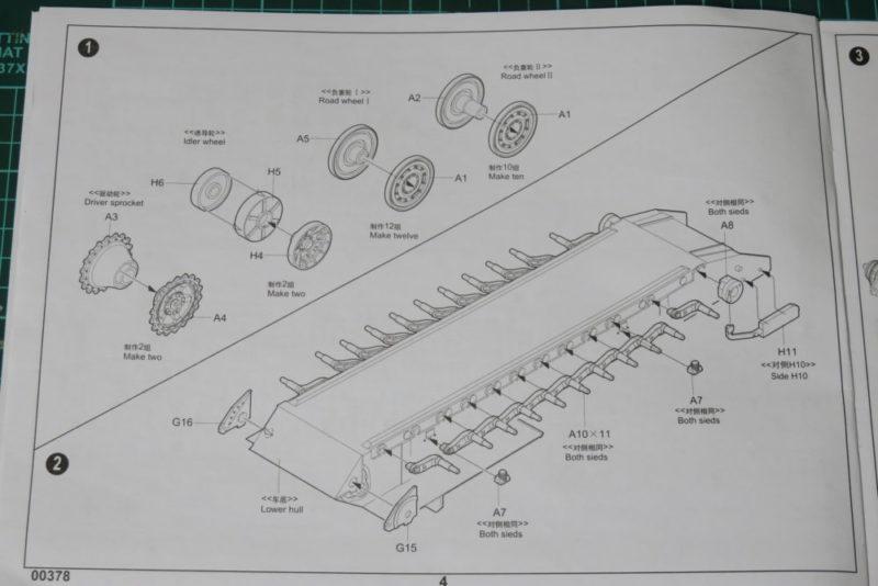 グリレ17 説明書 転輪の組み立て