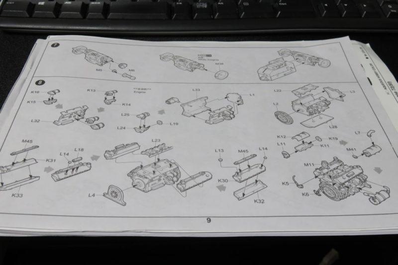 グリレ17 エンジンの組み立て
