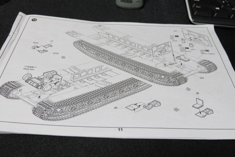 グリレ17 インテリアの組み立て 説明書