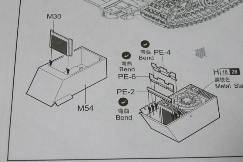 グリレ17 ラジエーターの組み立て