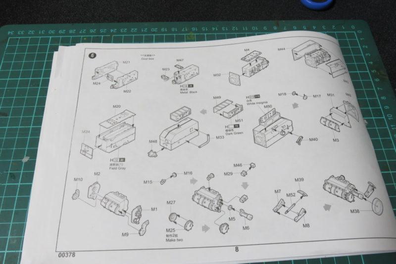 グリレ17 トランスミッションの組み立て