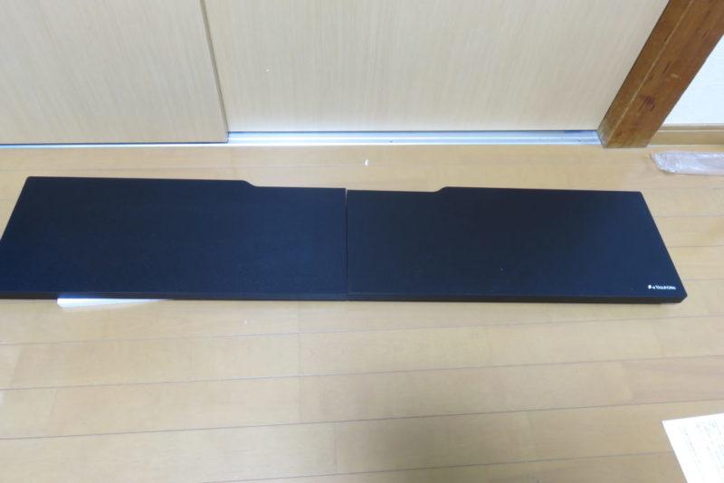 バウヒュッテ エクステンションデスク デスク天板