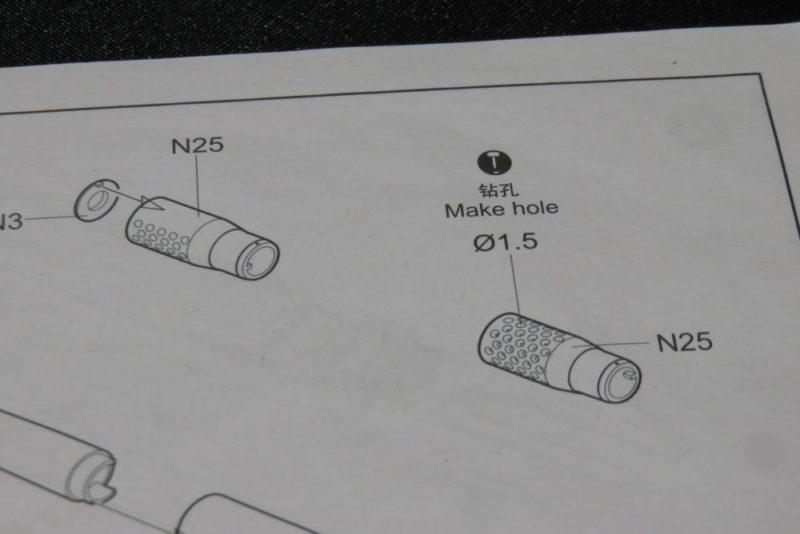 グリレ17 17cm K72(Sf) マズルブレーキの組み立て2