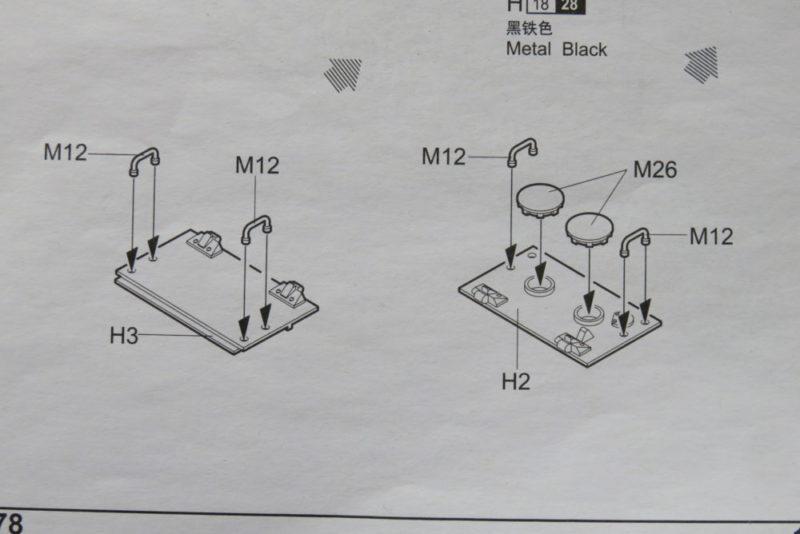 グリレ17 車体前方の装甲板の組み立て5